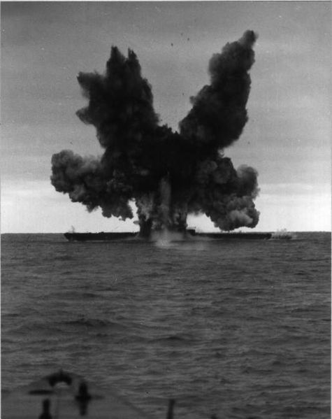 Zatopienie U 234 przez USS
