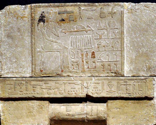 Heptet była kapłanką bogini Hathor i tym samym jedną z nielicznych wpływowych kobiet starożytnego Egiptu.
