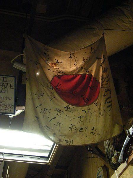 Flaga Kamikaze
