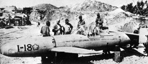 MXY7 bomba Ohka