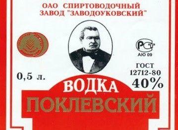 """Jak to się stało, że Polak został """"królem ruskiej wódki""""?"""