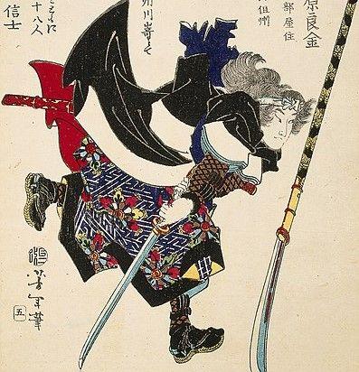 """W szeregach pirackich bardzo wielu samurajów było rōninami, """"bezpańskimi samurajami"""""""