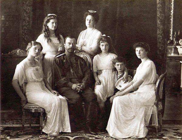 Rodzina carska
