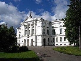 Uniwersytet Tomski, widok współczesny