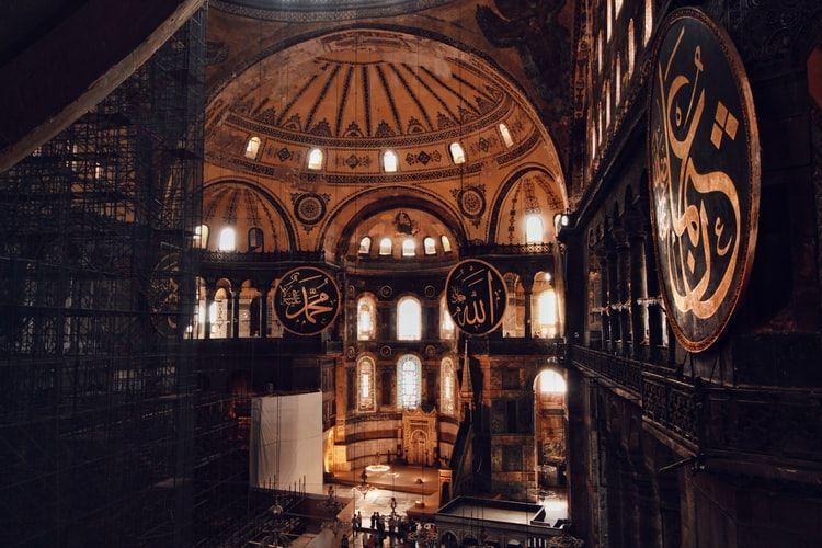Hagia Sophia to bez wątpienia jeden z najznakomitszych zabytków architektury