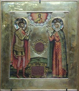 Ikona z podobizną Agafii Gruszeckiej i cara Fiodora III