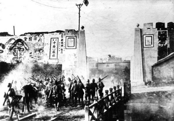 Japończycy konflikt z Chinami traktowali jako incydent, a nie wojnę.