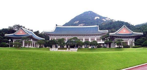 Błękitny Dom – siedziba prezydenta Korei Południowej.