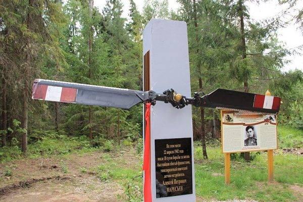 5 kwietnia jego samolot Jak-1 został trafiony. Mariesjew wykorzystał cały swój kunszt i wiedzę, aby dolecieć do linii frontu i wylądować na terenie kontrolowanym przez stronę radziecką.