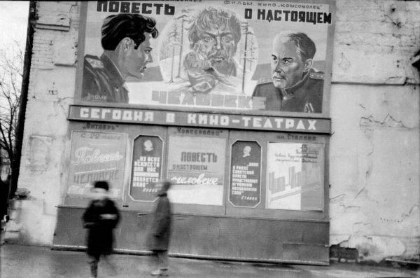 """W 1948 roku radziecki pisarz Boris Polewoj napisał książkę """"Opowieść o prawdziwym człowieku"""" opartą na wydarzeniach z życia Mariesjewa. Na jej podstawie nakręcono film fabularny."""