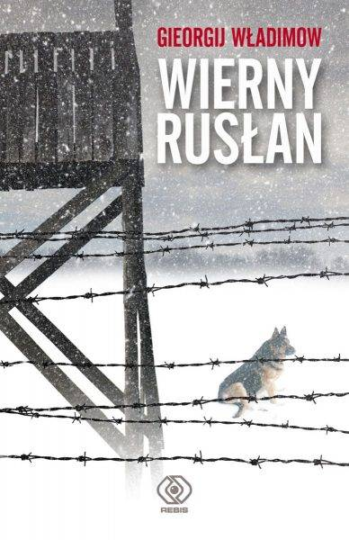 """Inspirację dla tekstu stanowiła powieść Gierogija Władimowa """"Wierny Rusłan"""", która ukazała się właśnie nakładem wydawnictwa Rebis."""