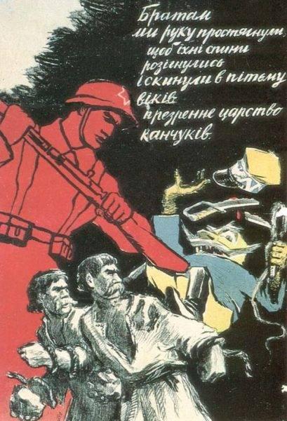 Sowiecki plakat propagandowy z września 1939 – Armia Czerwona wyzwala chłopów z pańskiego polskiego jarzma