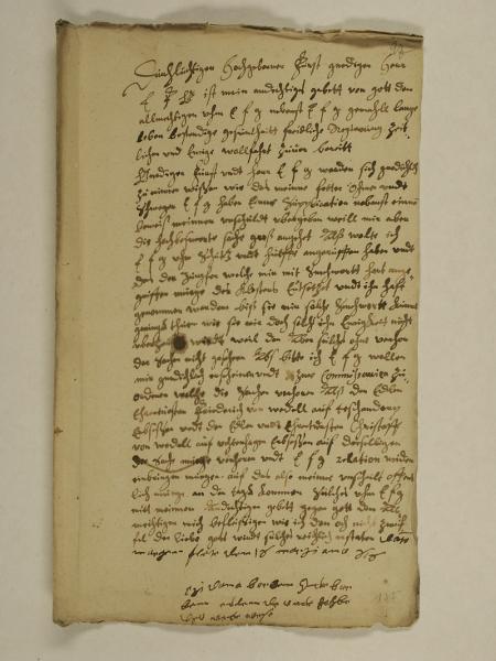 List Sydonii von Borcke do księcia szczecińskiego Filipa II, w którym prosi o ponowne rozpatrzenie jej skarg na współtowarzyszki w klasztorze w Marianowie.