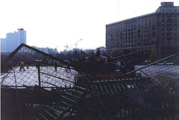 Wieczorem na ulicach Moskwy rozpoczęły się protesty.